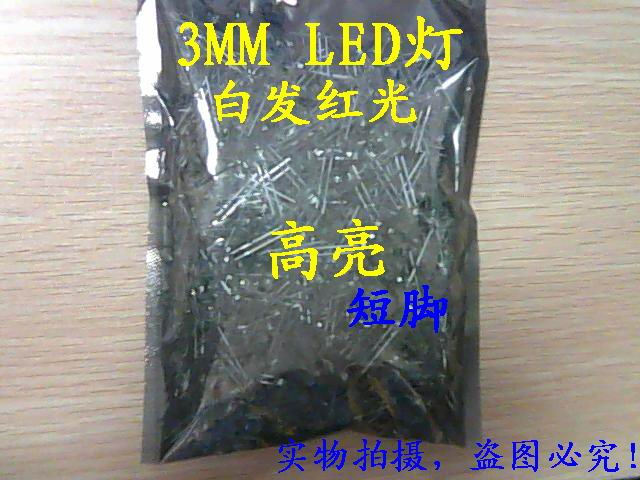 14-16  Transparent   3mm  LED   Red   Light-emitting Diode 1Kpcs = 1000pcs/lot