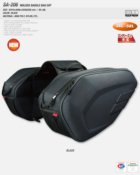 wholesale retail Sa212 Saddle Bag / Motorcycle Side Helmet Riding Travel Bags Motorcycle komine Bags Luggage Saddle Bags кофры komine