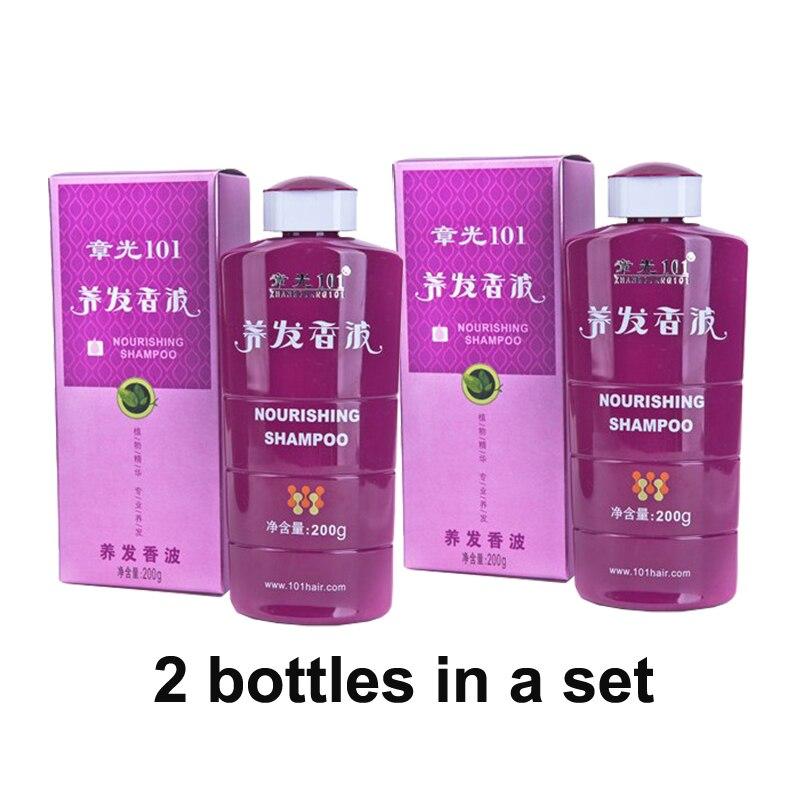 Monde célèbre Zhangguang 101 Shampooing Nourrissant 2x200g deux bouteilles dans un lot médecine Chinoise de lutte contre la perte de cheveux cheveux