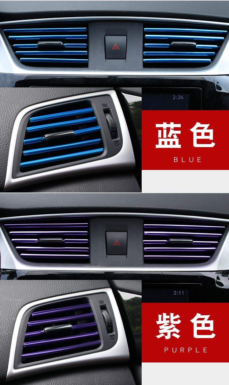 10pcs Air Conditioner Outlet Trim Kit 20cm Car Interior A//C Decorative Strips