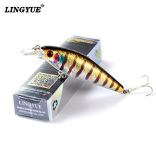 LINGYUE New Boxed Fishing lures 8.5cm 11g Hard Baits Artificial High Quality 5 Colors Wobblers Crankbait with 6# Hooks Wholesale