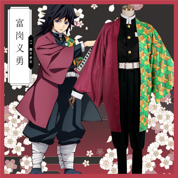 Japanese Anime Blade Demon Destruction Tomioka Giyuu Cosplay Costume Kimono Uniform Free Shipping
