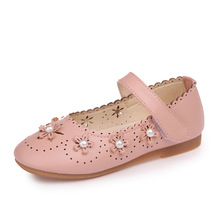 Купить с кэшбэком Spring Autumn New baby girls shoes Pearl flower leather Kids princess shoes Student Teenagers girls shoes pink Beige blue