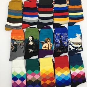 Image 2 - Calcetines de algodón peinado para hombre, calcetín colorido, tridimensional, estilo de diseñador, 10 pares