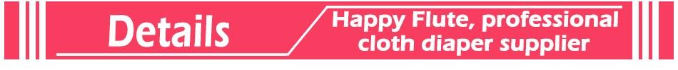 Happy Flute NB/S Чехол для подгузников, двойные протекторы, водонепроницаемый и дышащий, подходит для детей 3-6 месяцев или 6-19 фунтов