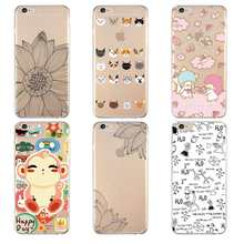 Cartoon Monkey Cute Hand cat Flower Soft Clear TPU Phone Case For iPhone 4/4s 5 5s 6 6plus 7 8plus For iPhone x Free Shipping(China)