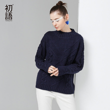 Toyouth 2017 Winter New Geometrical Jacquard Sweaters Women Loose O-Neck Knitted Sweater Casual Pullovers