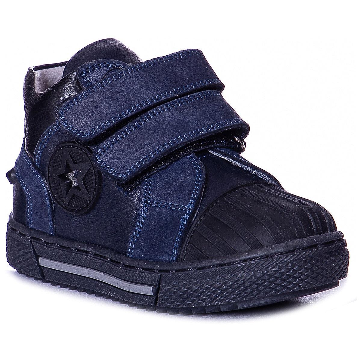 TIFLANI Kids' Sneakers 10924883 Shoes Baby Children Footwear Sport Blue Boys Spring/Autumn