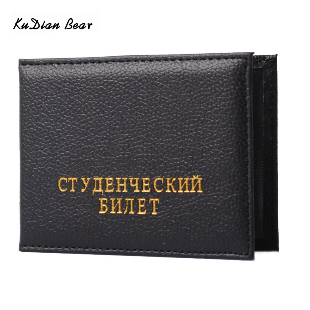 1pc Russian Cover on Student Men PU leather ID Card Holder Protection Bags  — BIY010 PM49