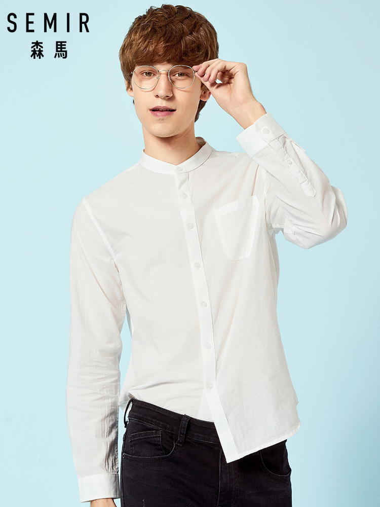 SEMIR Mens Band-Collar Shirt Men's Regular Fit Shirt Long Sleeved Casual Shirt in 100% Cotton Collarless Shirt Dress Shirt Solid