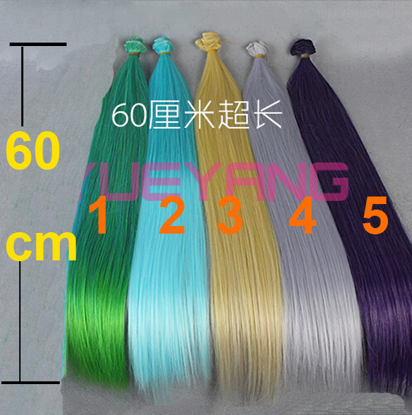 2 pieces/lot super long 60cm*100CM green blue yellow purple straight wig hair for 1/3 1/4 BJD diy purple braiding hair long cosplay 100cm synthetic straight wig women hair light purple party wig style purple braiding hair