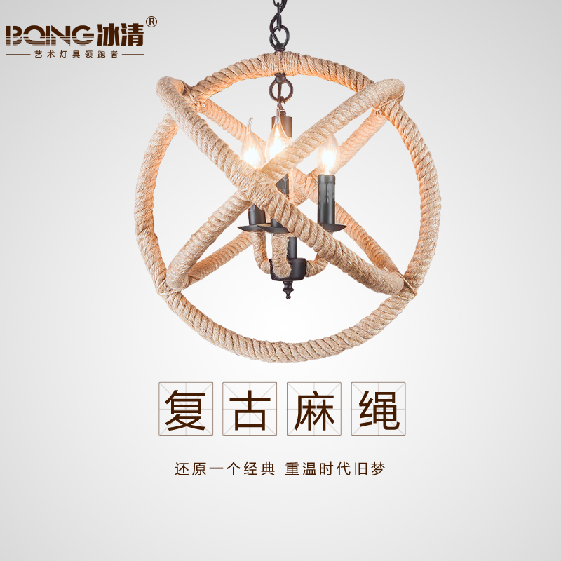 American country   loft Nordic retro pastoral Spherical ball Iron hemp rope pendant lightAmerican country   loft Nordic retro pastoral Spherical ball Iron hemp rope pendant light