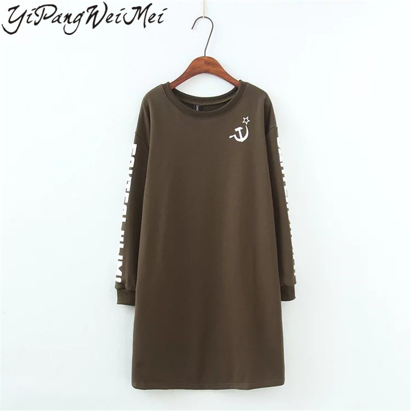 Plus size pullover hoodies