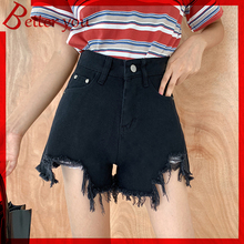 Fashion Black Blue retro Korean jeans loose casual shorts women high waist A-line denim shorts
