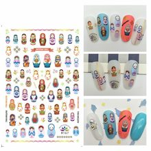 1 Sheet Nail Art Sticker Adhesive Gold Weath Lucky Cat Traditional Japanese Matryoshka Doll Sleeve Baby Manicure Decal New Gift(China)