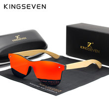 KINGSEVEN Brand Bamboo Temples Polarized Sunglasses Men Classic Square Goggle Fashion Retro Female Sun Glasses Custom logo(China)