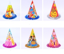 Children birthday party paper cap princess prince kids cartoon carnival Elf tassel hats festive XMAS decoration supplies GIFT