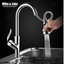 Вытяните кухонный кран горячей и холодной кухонный смеситель весь латунь Раковина Водопроводной воды мойка смесителя кухни MJ951