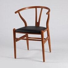 NordicSolid деревянный стул, спинное кресло, журнальное повседневное кофейное кресло, китайский минималистичный стул(кабинетный