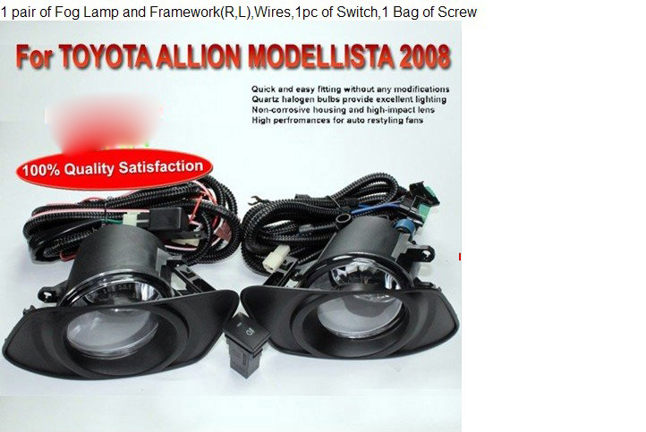 2008 Allion Modellista fog light,Free ship!halogen,Allion Modellista headlight,camry,Hiace,tundra,sienna,yaris;Allion day lamp toyota allion premio модели 2wd