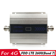 4G Signal Booster FDD LTE 2600mhz (Band 7) Mobile Repeater fdd 2600 Network Internet Data Cellular Cellphone Amplifier