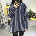 azouari XL-5XL plus size women clothing 2017 spring new stripes single ribs large size blue long section loose shirt