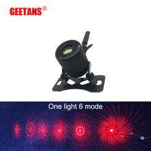 GEETANS Anti Collision Rear-end Car Laser Tail Fog Light Auto Brake Parking Lamp Rearing Warning Project one light 6 mode AJ