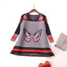 Miyake new folding women s jacket butterfly print color stripe thin shirt pleated shirts free shipping