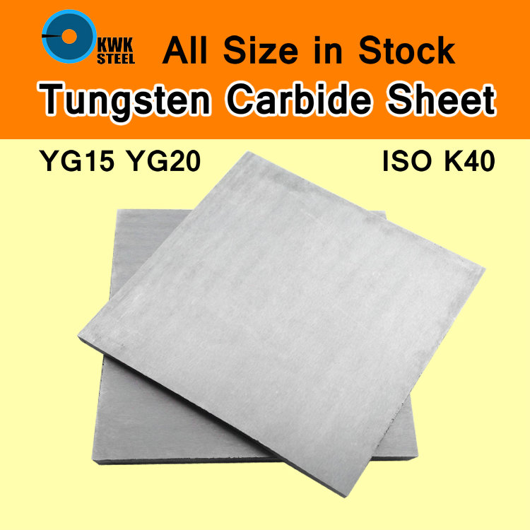 Tungsten Cemente Carbide Sheet Tungsten-cohalt Steel WC Co Alloy Board YG15 YG20 ISO K40 DIY Mould CNC Metal Process Plate