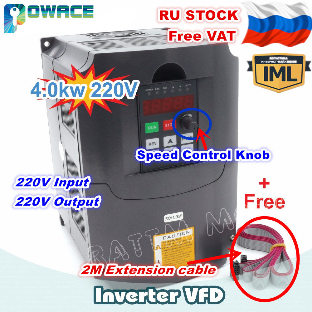 [RU Delivery] 4KW 220V VFD Variable Frequency Drive Inverter 4HP 18A speed control&2M Extension cable