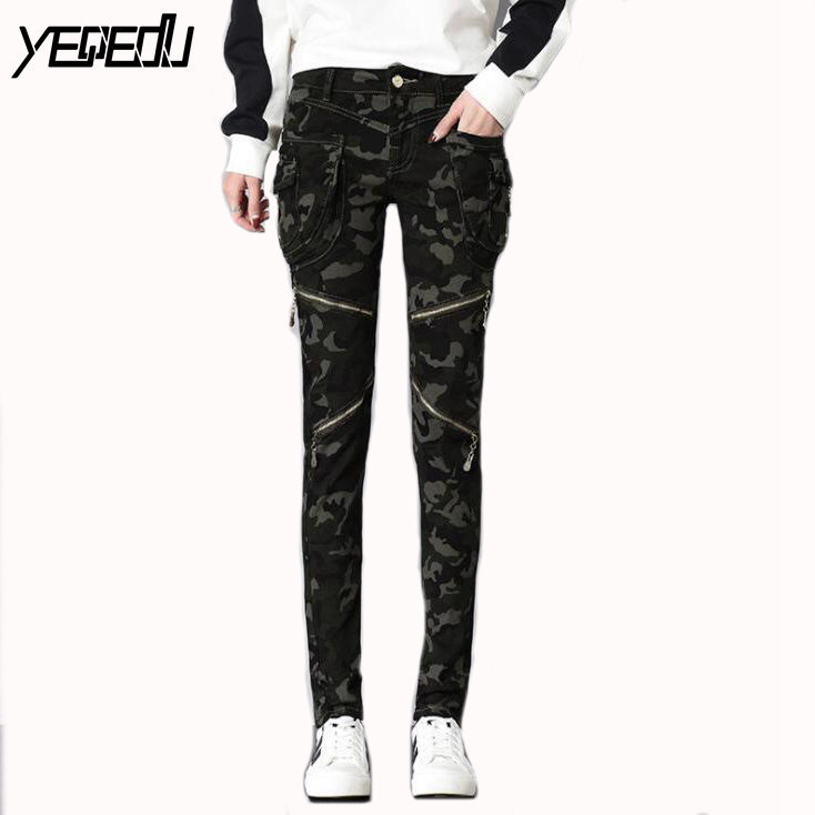 gui fang Cotton Camouflage Shorts Large Size European and American Fashion Overalls Cropped Pants Pants