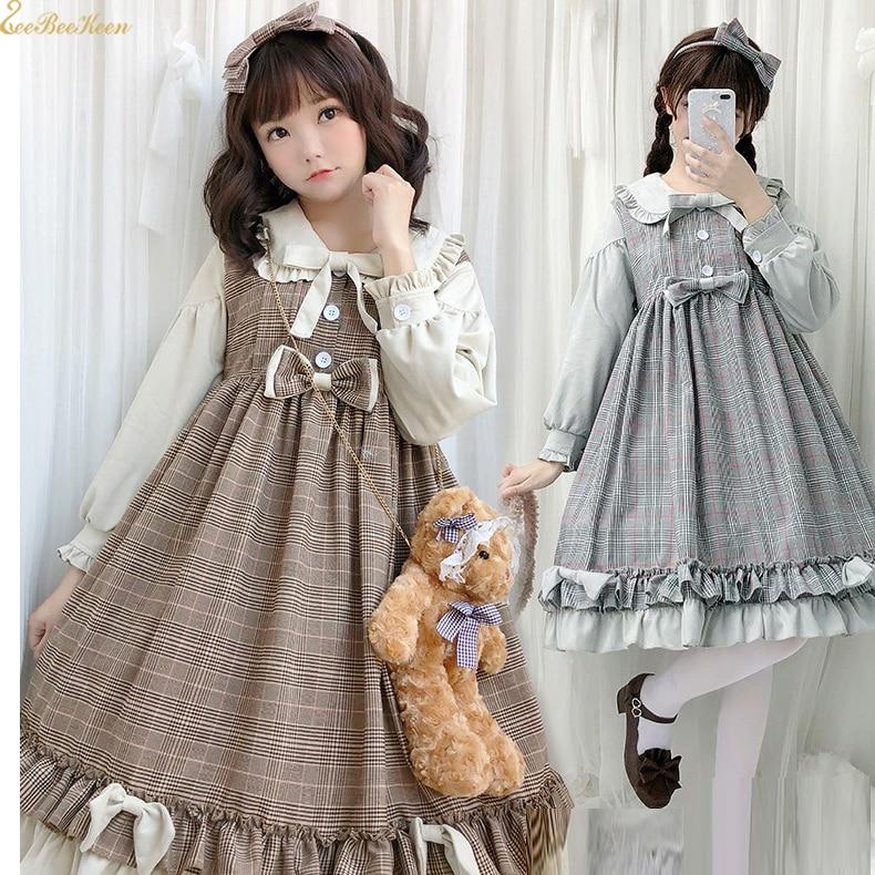 Japanese Design Womens Lolita Jks Swan Lake Pearl Suspender Dress Cute Princess Dress Baby Blue & Grey Beautiful In Colour Women's Clothing