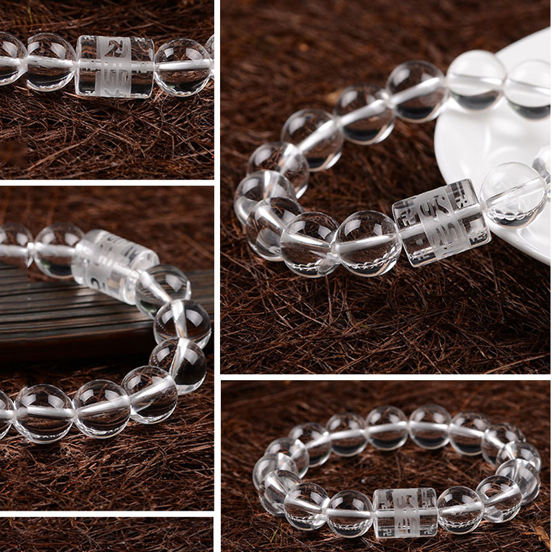 KYSZDL Natural white crystal round beads bracelet Men Women transhipped apotropaic bracelet jewelry gift in Charm Bracelets from Jewelry Accessories