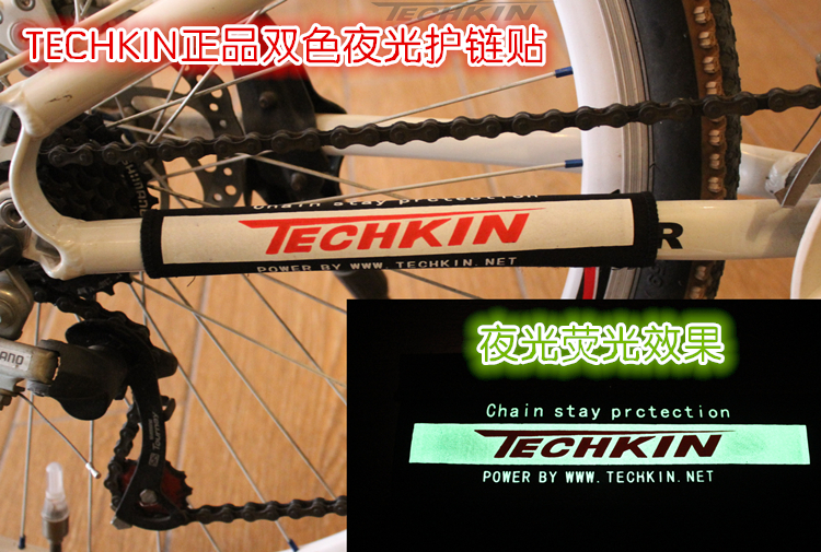 Factory production 21512 TECHKIN luminous fluorescent care chain affixed / full-reflective protective chain paste