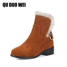 QUDUOWEI Big Size 34-43 Woman Snow Boots Fur Winter Low Heel Slip-On Ankle Casual Boots For Women Female Shoes Zapatos Mujer