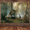 New Arrivals Morning In A Pine Forest Bear By Ivan Ivanovich Shishkin Oil Painting Spray Painting
