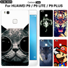 Case For Huawei P9 Plus Huawei P9 Lite Case Cute Cartoon Soft Silicone Back Cover For Huawei Ascend P9 Lite Plus Cover Case