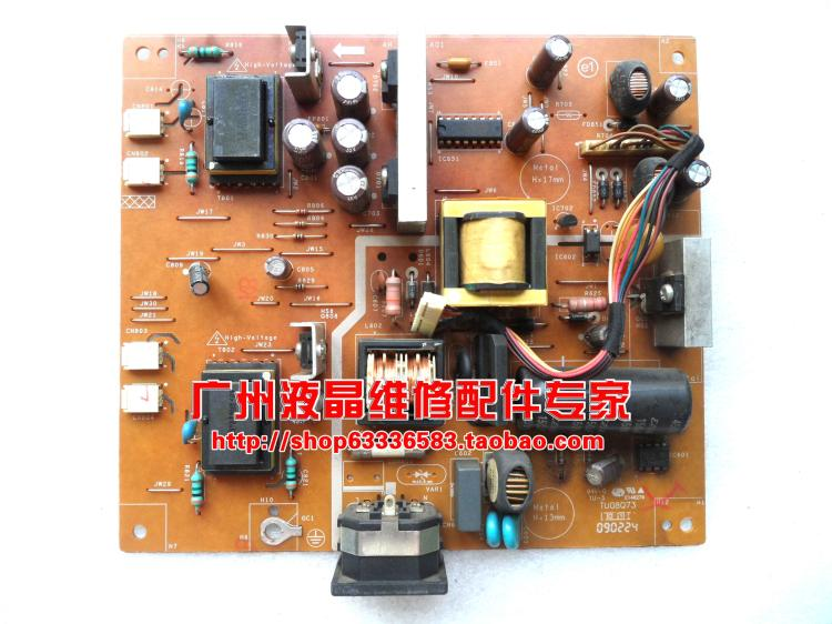 Free Shipping>Original 100% Tested Work  G2000WD power board  G2000W G2200W power supply board 4H.0CA02.A01 free shipping 100% tested working fp75g q9t5 fp91g q9t4 fp93v 4h l2e02 a01 a03 power supply board