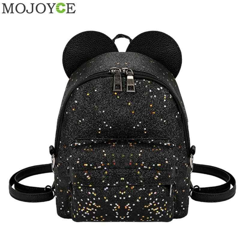 f0bcabc5ed94 Блесток сумка Сияющий для женщин блёстки рюкзак подростковая обувь для  девочек вечерние мини школьный портфель повседневное