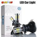 881 High Power Conversion 80W 8000LM G5 881 880 H27 Car LED Headlight 360 Degree COB Leds Headlamp Light Bulbs Kit 1pair