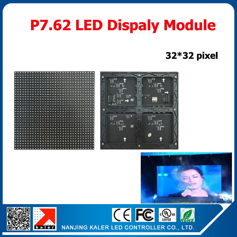 Kaler Factory Price P7.62 Indoor Full Color Led Display Video RGB LED Panel Module With 1/16 Scan Current Driving  244*244mm
