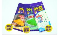 New Kitchen cleaning cloth high quality and low price free shipping