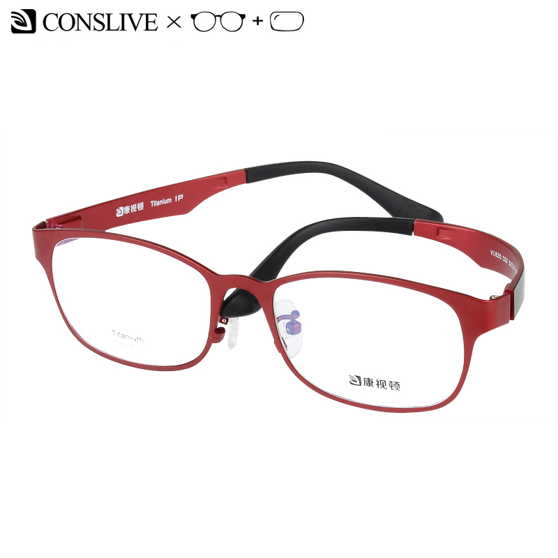 1 Rahmen 1 1 Titan Einstellbare 74 C1 c2 Myopie Tr90 Frauen Brillen Index Dioptric Black 67 61 Red Wine Gläser Hohe 5qAZfA