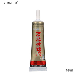 Zhanlida 1 tube 50ml multipurpose repair shoes glue leather sports shoes strong viscosity environmental glue.jpg 250x250