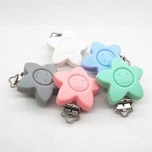 Chenkai 10pcs BPA Free Silicone Flower Clips DIY Baby Teether Pacifier Dummy Montessori Sensory Holder Toy Smile Face Star