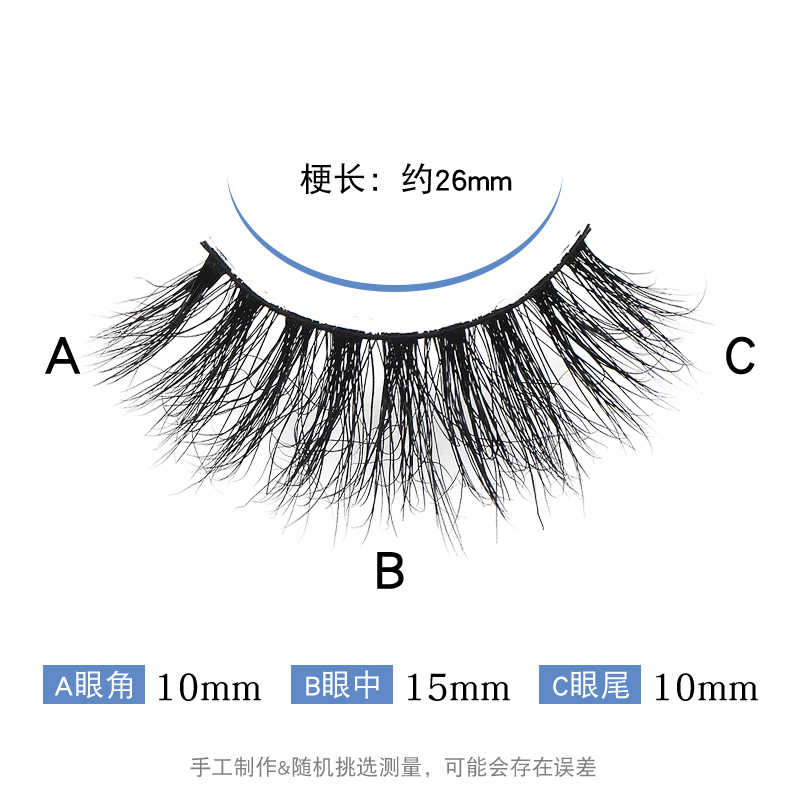5641b118c03 ... Pansly rzesy Natural False Eyelashes Wispy Lashes loupe eyelash Makeup  Individual Lashes 3d Mink Lashes Suppliers ...