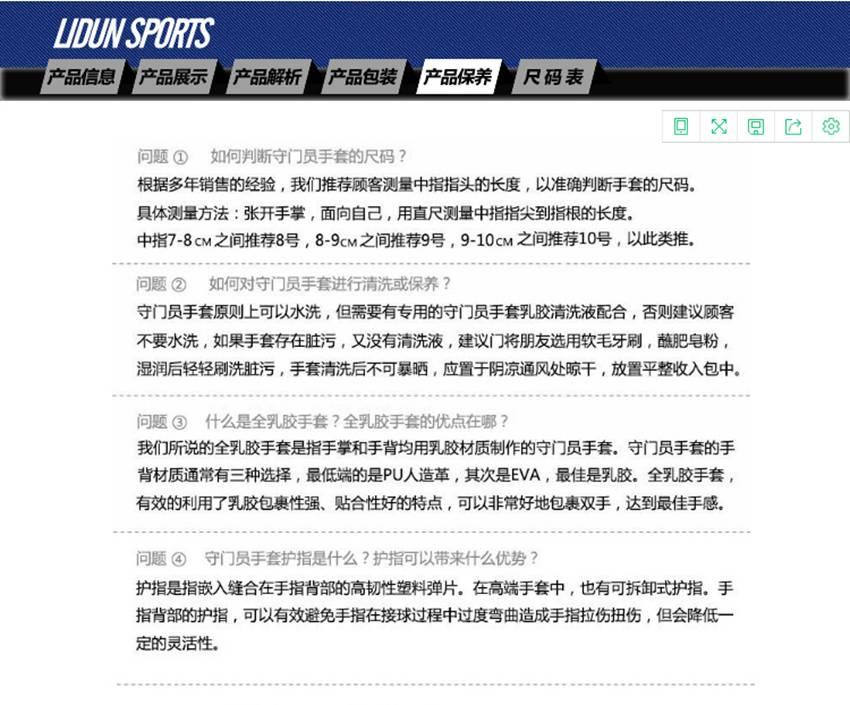 Coreano moda goleiro luvas de futebol espessamento