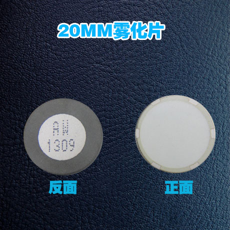 High Quality 20mm Ultrasonic Mist Maker replaceable membrane and key slice Nebulizer Atomizer Head for air Humidifier high quality professional obd smart key maker for oyota key maker new for toyota lexus obd free shipping