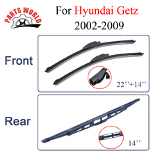 Wiper Blades For Hyundai Getz 2002-2009 Windscreen Rubber Rain Window Brush Front And Rear Wipers Car Accessories Auto Parts