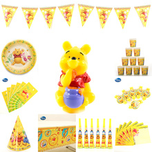 DISNEY Winnie the Pooh Kids Birthday Party Decoration Set  Birthday Party Supplies Baby Birthday Party shower party supplies the birthday party the birthday party hits